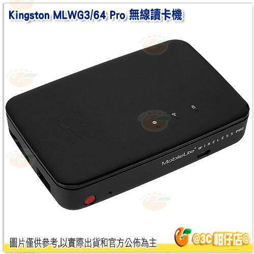 免運 金士頓 Kingston MLWG3/64 MobileLite Wireless Pro 無線讀卡機 行動電源 路由器 內建 64GB