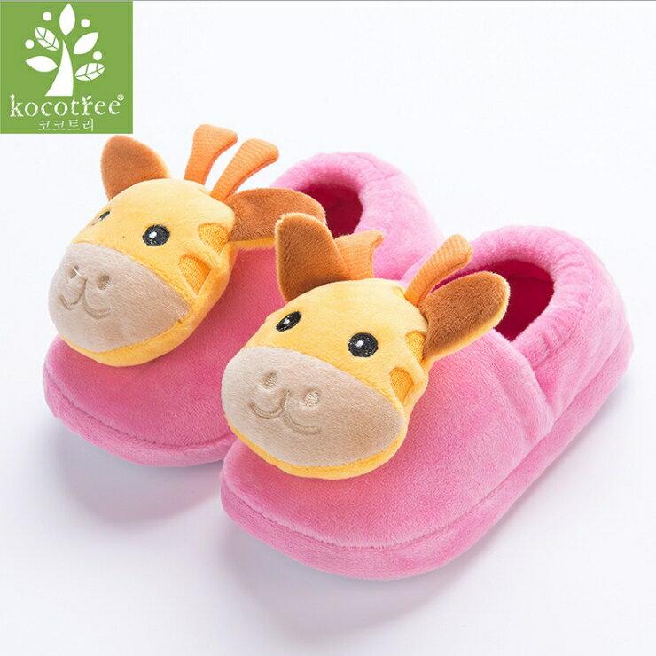 Kocotree◆秋冬新款可愛長頸鹿小鹿防滑保暖室內包鞋居家兒童包跟拖鞋-粉色