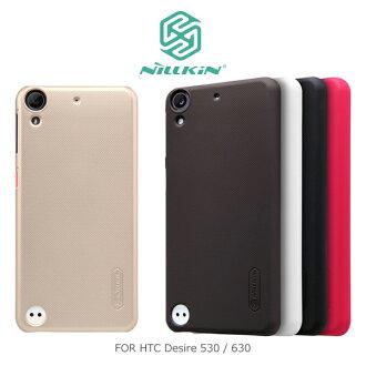NILLKIN HTC Desire 530/630 超級護盾保護殼 抗指紋磨砂硬殼 保護殼