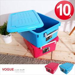 E&J【005013-01】BOX 3Q酷寶箱(10入隨機色);收納箱/整理箱/收納袋/收納盒