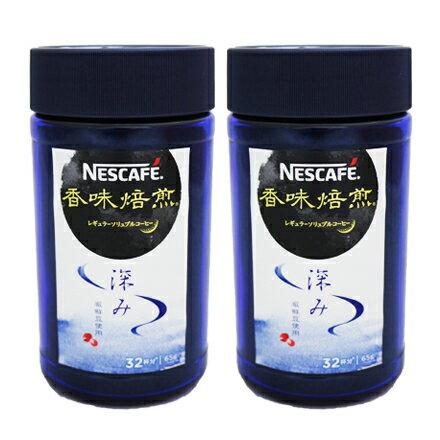 ~敵富朗超巿~Nestle雀巢 香味焙煎深煎咖啡 65g 有效日期:2018.05.31