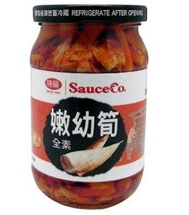 兩罐特惠味榮展康嫩幼筍350g罐