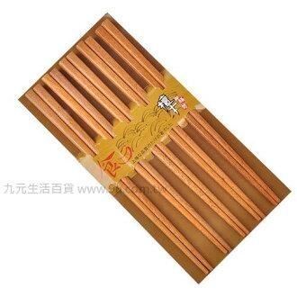 【九元生活百貨】御膳坊10雙入金檀木筷 筷子 原木筷