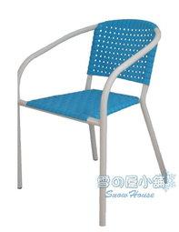 雪之屋小舖:╭☆雪之屋小舖☆╯庭園休閒椅戶外塑板椅摩登椅蘋果椅比藤椅耐用~多種顏色供選擇
