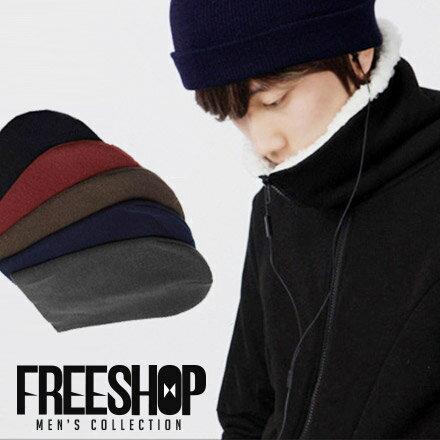 ~全店399 ~針織毛帽 Free Shop~QTJS30~日韓系街頭百搭素面素色反摺層次
