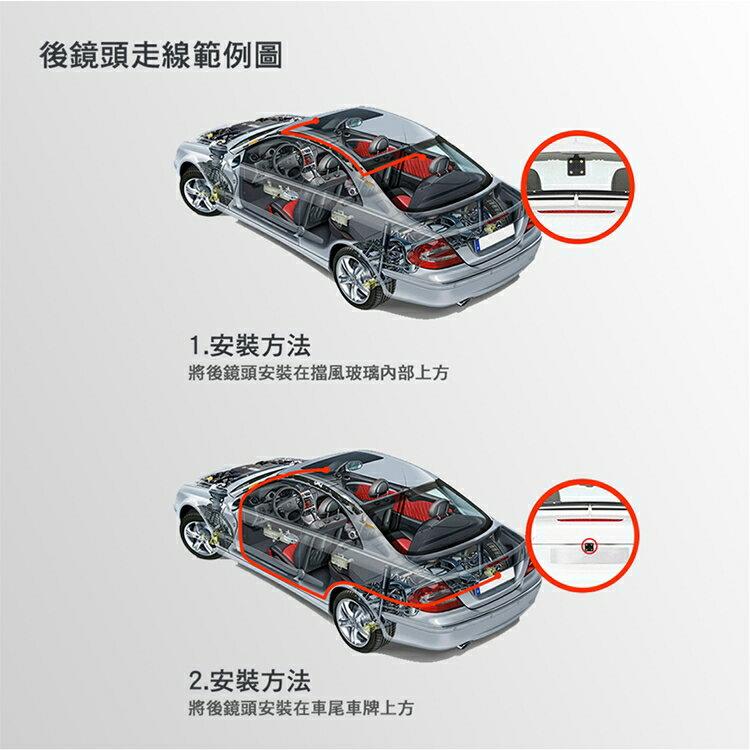‧齊家屋‧【含稅】M9 PLUS 響尾蛇行車紀錄器 送16G+SD轉接卡 高畫質 前後雙鏡頭 GPS測速 倒車顯影