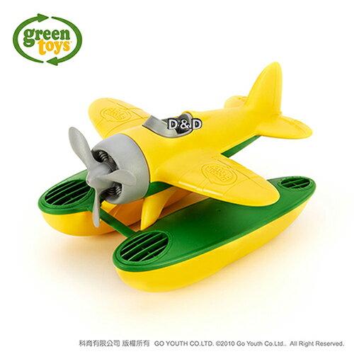《美國B.toys感統玩具》戲水上飛機(黃機身)