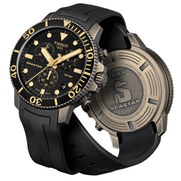 TISSOT天梭Seastar海星300米潛水錶 T1204173705101 2