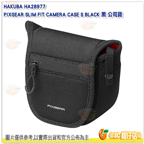 HAKUBA HA28977 PIXGEAR SLIM FIT CAMERA CASE S BLACK 黑 公司貨 相機包