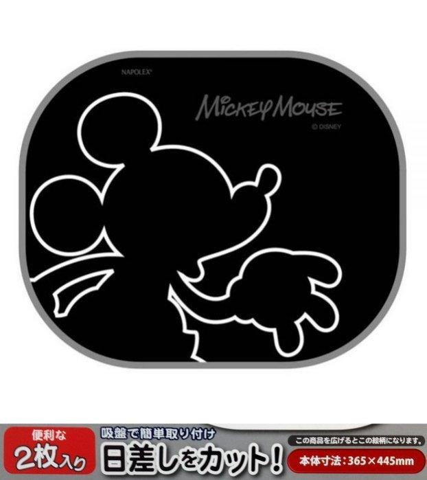 權世界@汽車用品 日本 NAPOLEX Disney 米奇圖案 側窗遮陽板 隔熱小圓弧 2入 WD-338