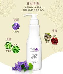 【LOVE WAYS羅崴詩】清恬花園香氛沐浴乳-清柔紫羅蘭500ml,搭贈一支魔麗梳(顏色隨機)