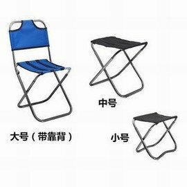 【戶外多功能折疊椅凳-大號(帶靠背)-23.5*22*高47.5cm-1套/組】7075鋁合金 超輕便攜戶外旅行郊遊釣魚椅子馬紮釣魚凳-76007