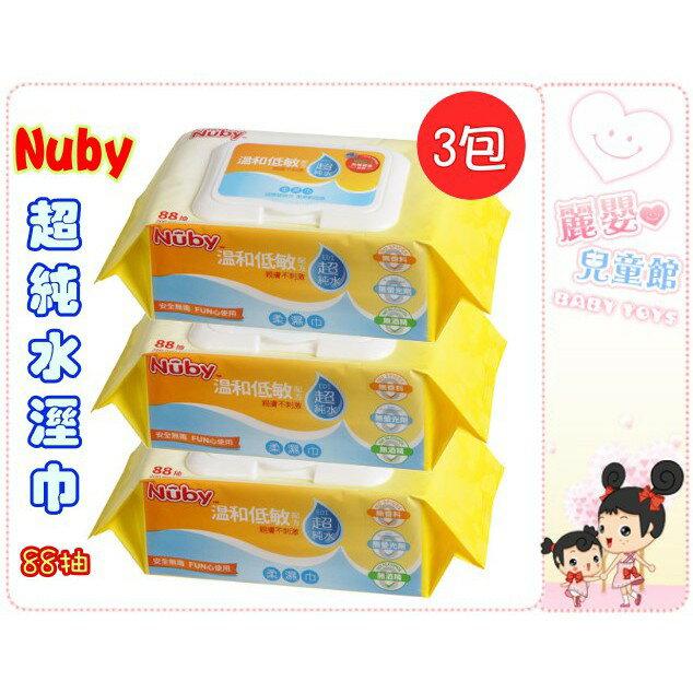 麗嬰兒童玩具館~NUBY EDI超純水柔濕巾88抽