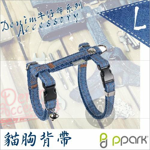 +貓狗樂園+ PPark|寵物工園。牛仔布系列。貓胸背帶。L|$355 - 限時優惠好康折扣