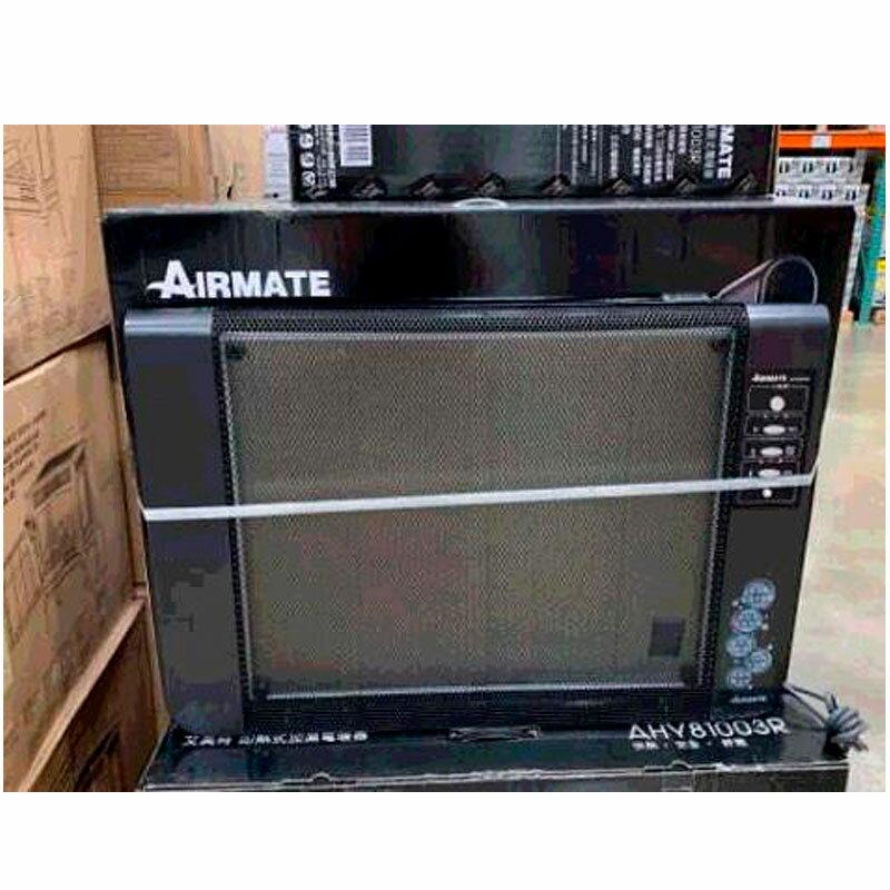 [COSCO代購] C100887 AIRMATE HEATER 艾美特電膜式電暖器AHY81003R不耗氣 可定時