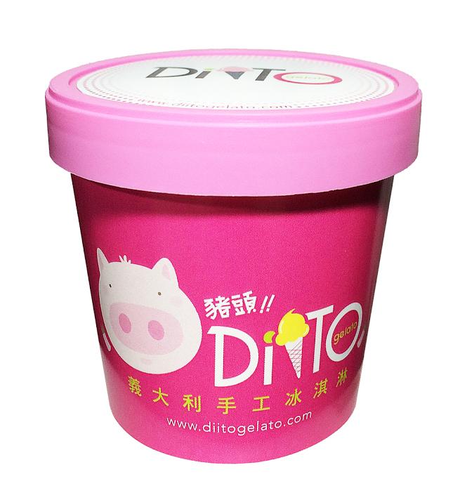 【DiiTO低脂手工冰淇淋】Berry Yogurt美莓優格 低脂手工冰淇淋(130ml /  杯) 1