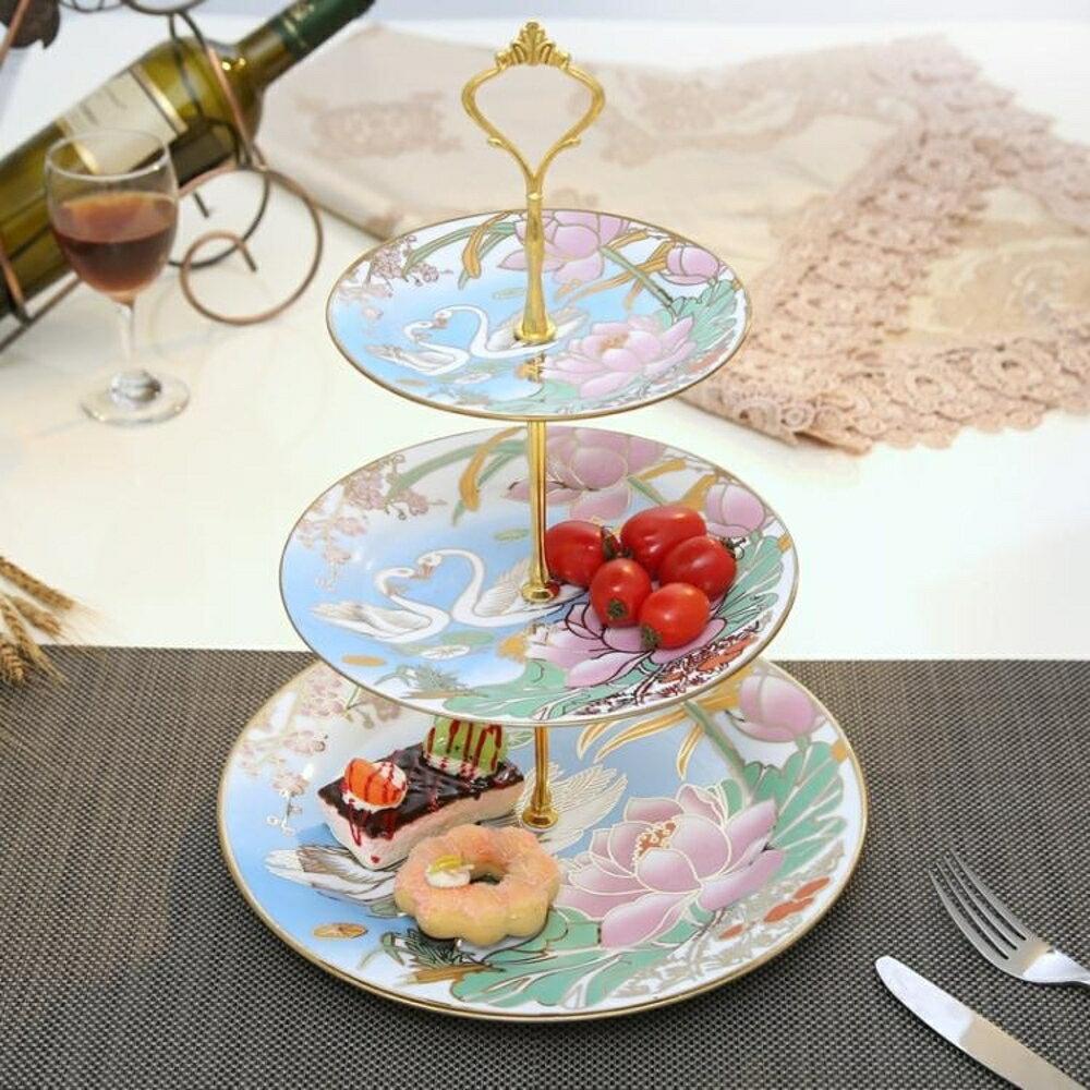 點心盤創意客廳三層水果盤陶瓷下午茶點心架現代家用玻璃蛋糕架果籃        萌萌小寵