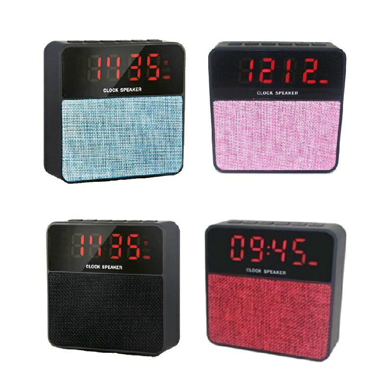 [富廉網] T1 藍牙喇叭 鬧鐘 時鐘
