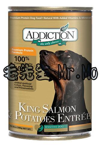 Addiction 自然癮食 狗罐頭 犬罐頭 主食罐 395g X24罐