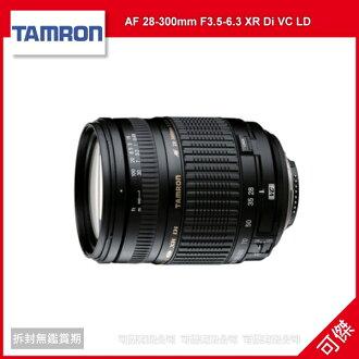可傑 Tamron AF 28-300mm F3.5-6.3 XR Di VC LD [ A20 ] 俊毅公司貨 FOR CANON