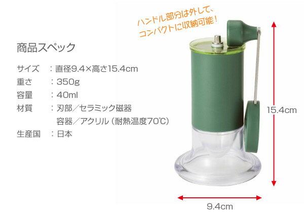 日本 KYOCERA 京瓷/抹茶粉研磨機 / CM-50GT。共1色-日本必買(4320*0.4)|件件含運|日本樂天熱銷Top|日本空運直送|日本樂天代購