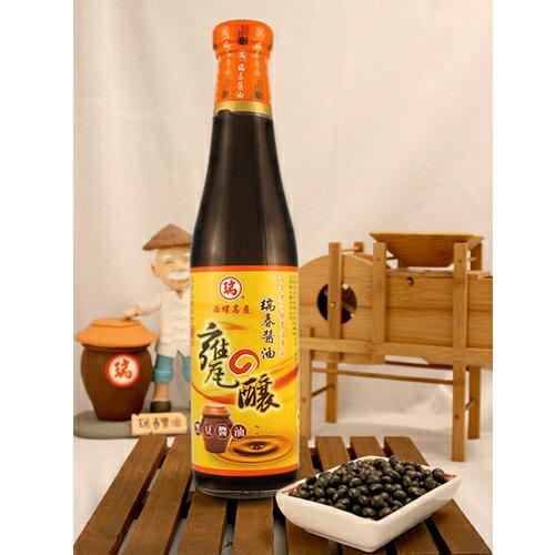 瑞春西螺瑞春甕釀黑豆醬油 420ml~愛買~