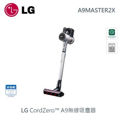 <br/><br/>  新品上市LG CordZero? A9MASTER2X A9無線吸塵器 (晶鑽銀)  公司貨 0利率<br/><br/>