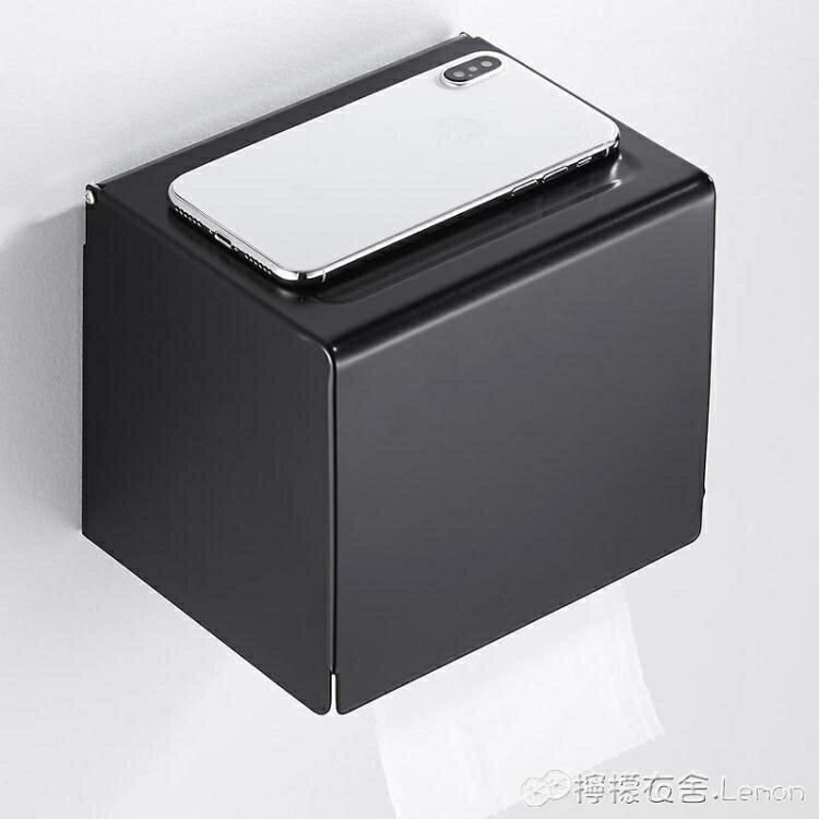 免打孔黑色手紙盒衛生間廁所紙巾盒免打孔卷紙筒抽廁紙防水置物架【快速出貨】 雙12購物節
