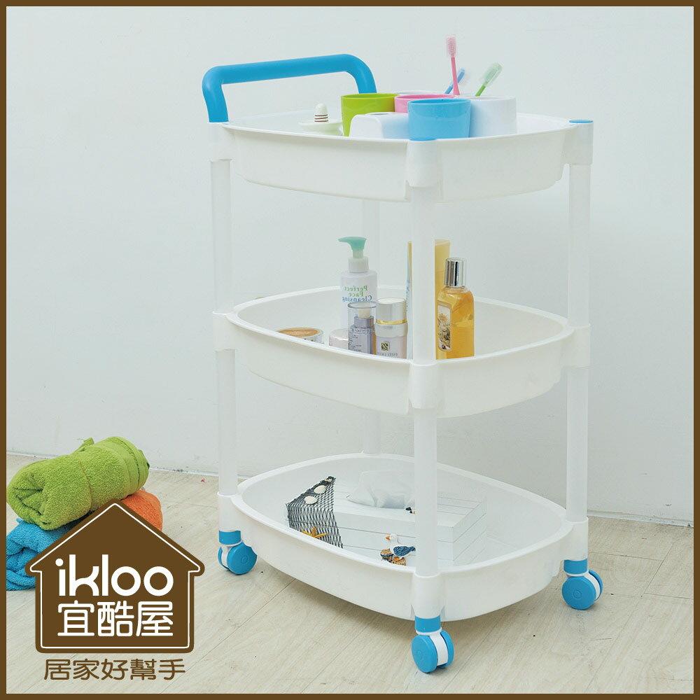 【ikloo】樂活三層活動推車 0