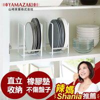 日本 日系 置物架 收納架 廚房收納