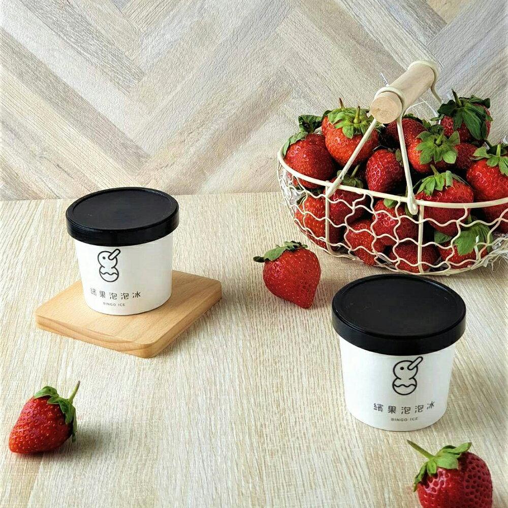 繽果泡泡冰 春季限定草莓 105ml 草莓 水果 冰淇淋