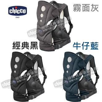 【寶貝樂園】Chicco Close to you 機能抱嬰袋 灰/黑/藍