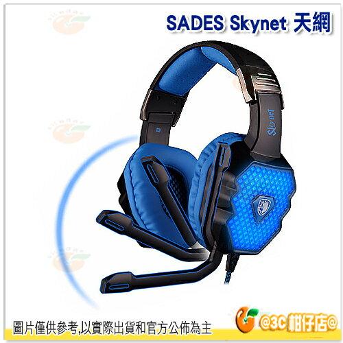 賽德斯 SADES Skynet 天網 SA-909 公司貨 7.1聲道 電競耳麥 電競耳機 頭戴 耳罩式麥克風