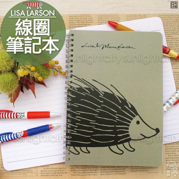 日光城。Lisa Larson線圈筆記本,麗莎拉森筆記本橫條筆記本日記本記事本創意文具聖誕節交換禮物