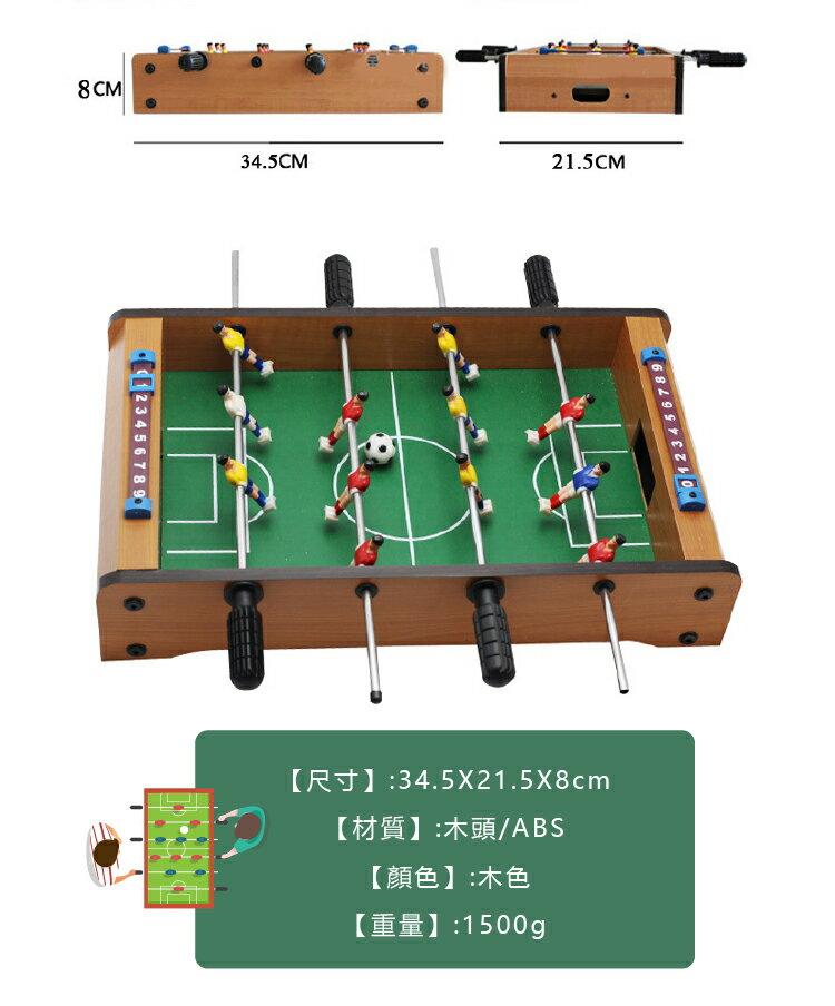 現貨【親子同樂 / 桌遊】桌上足球 室內足球桌 迷你桌上遊戲【AAA6144】 7