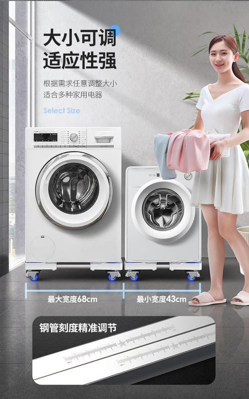 現貨不用等洗衣機底座瑞帝洗衣機底座專用滾筒萬向輪行動托架固定加高冰箱架不銹鋼架 夏洛特居家名品