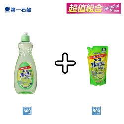 (超值特惠組合~買一送一) 日本 第一石鹼 中性 洗碗精 買600ml本體 送 500ml補充包1包