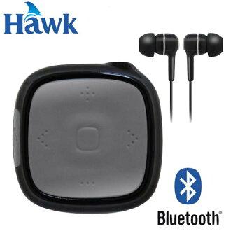 Hawk B688 B box藍芽立體聲耳機麥克風(酷炫黑)