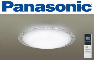 【 7 ~ 8 坪】 (豪華版) 國際牌LED第二代調光調色遙控燈 50W 透明雕花邊框吸頂燈《日本製》HH-LAZ504009 原廠公司貨