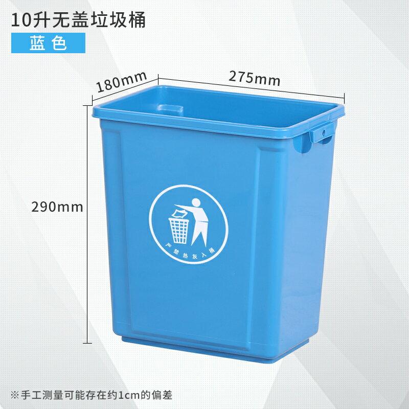 戶外垃圾桶無蓋長方形大垃圾桶商用餐飲大號家用廚房戶外垃圾箱學校大容量 bw1414