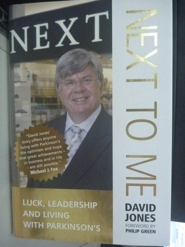 【書寶二手書T4/財經企管_ZCS】Next to Me: Luck, Leadership