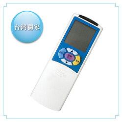 【Dr.AV】AI-TW4三葉/新格/大井/川井冷氣遙控器(北極熊系列)