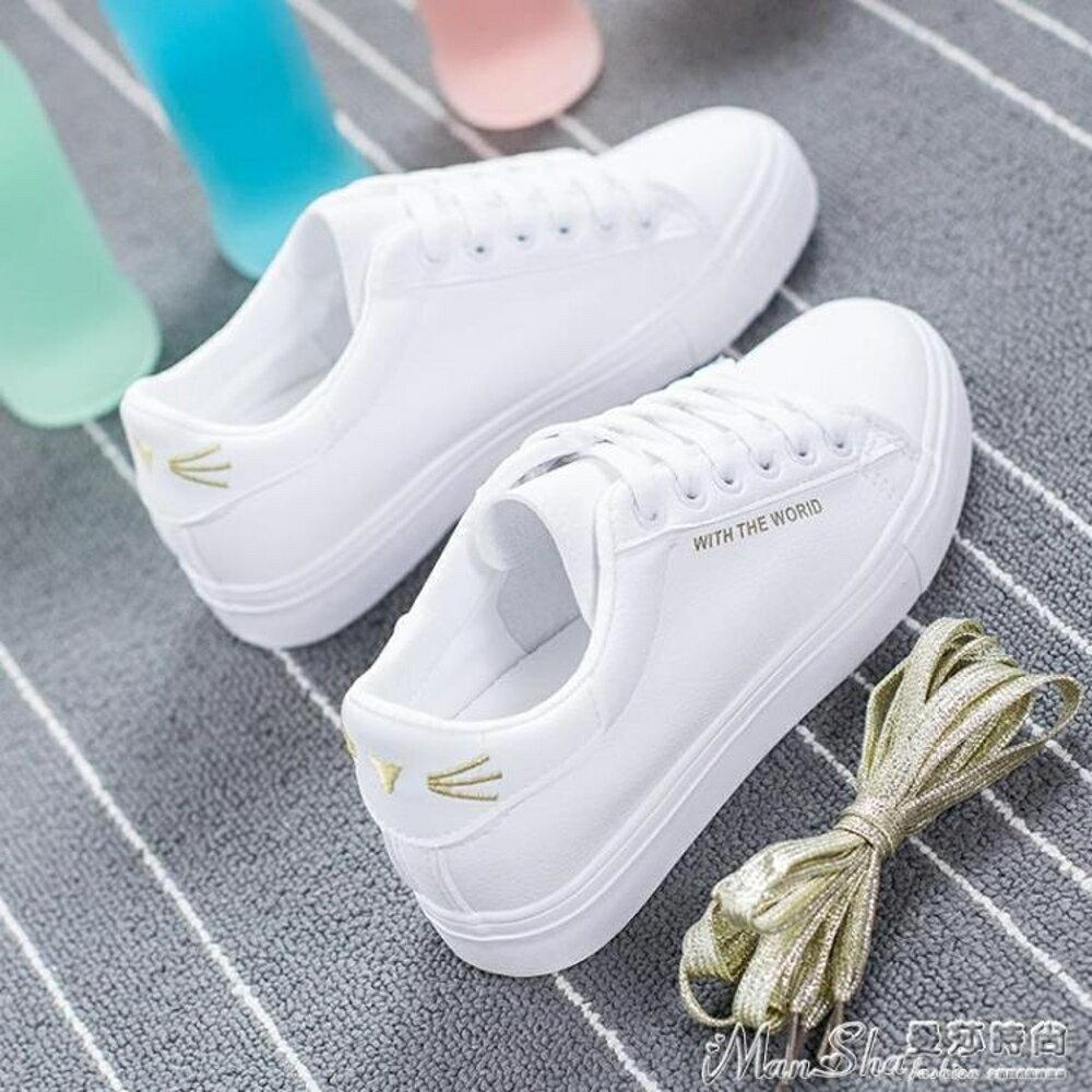 增高鞋春夏季新款內增高小白鞋女學生百搭白鞋韓版厚底板鞋女鞋 清涼一夏特價