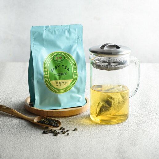 Easy Tea 一起喝茶【 冷泡茶包 - 烏龍茶】 5g/25包 清香甘醇 茶包設計 沖泡方便  商業用  市集擺攤