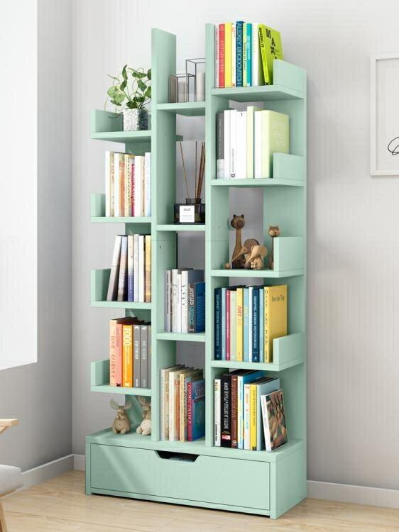 書架 書架置物架落地簡約創意學生樹形經濟型簡易小書櫃收納家用省空間 交換禮物