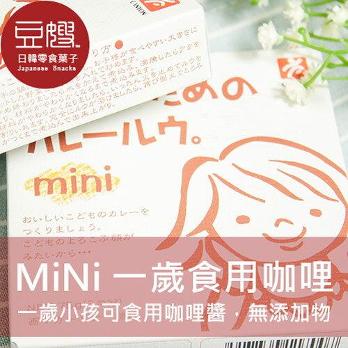 【豆嫂】日本咖哩CANYONmini一歲兒童咖哩塊(多口味)★5月宅配$499免運★