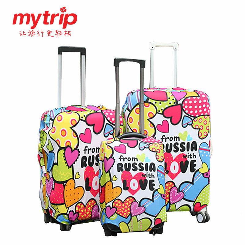 (生活科技) 旅行箱套 托運箱套 登機箱套 旅行箱防塵套 行李箱保護套 (彩色心情 S/M/L)