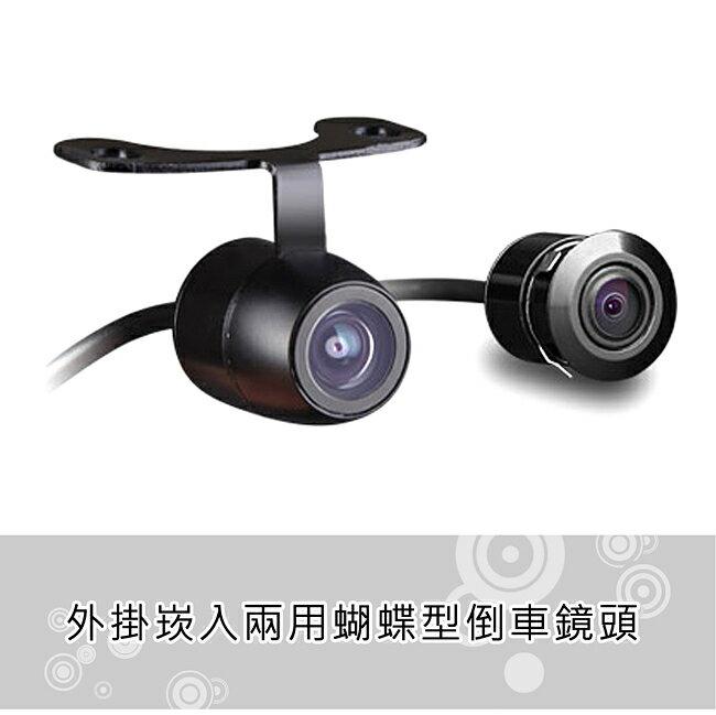 【禾笙科技】蝴蝶型 外掛崁入兩用迷你型 CCD高清攝影鏡頭 / 行車記錄鏡頭