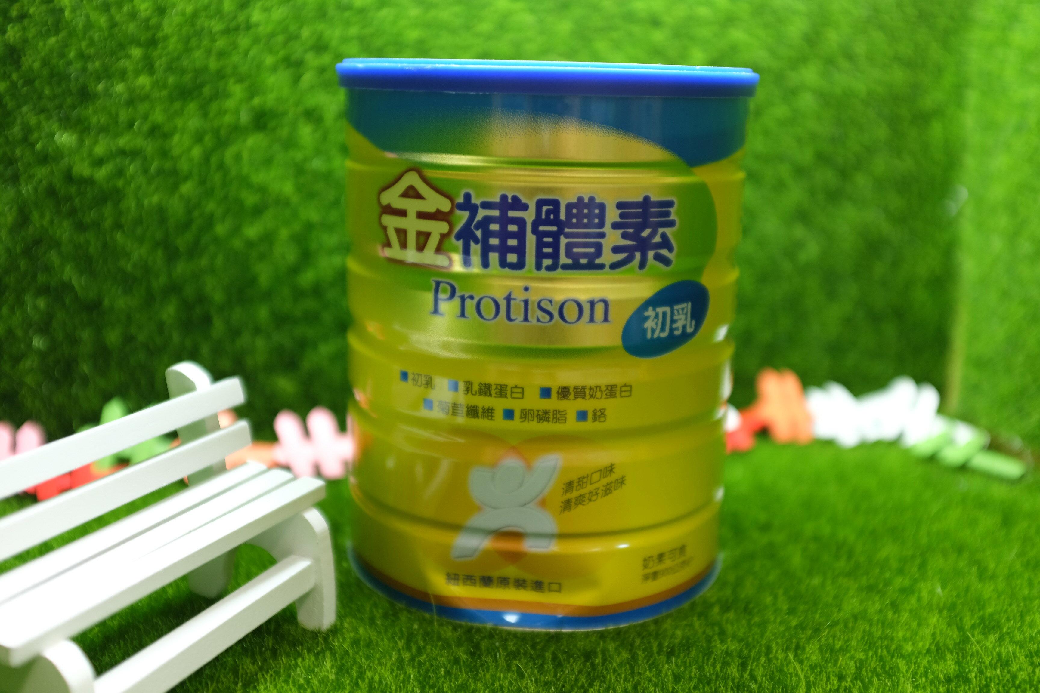 金補體素調製奶粉 900g#初乳