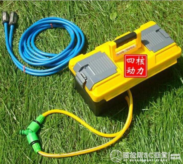 充電式抽水機充電式抽水機農用澆菜神器便攜式小型水泵戶外田園家用電動自吸泵QM